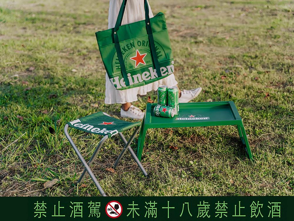 Heineken 210506-2