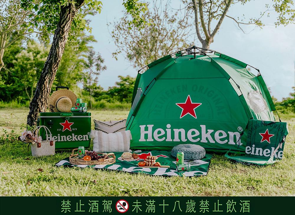 Heineken 210506-1