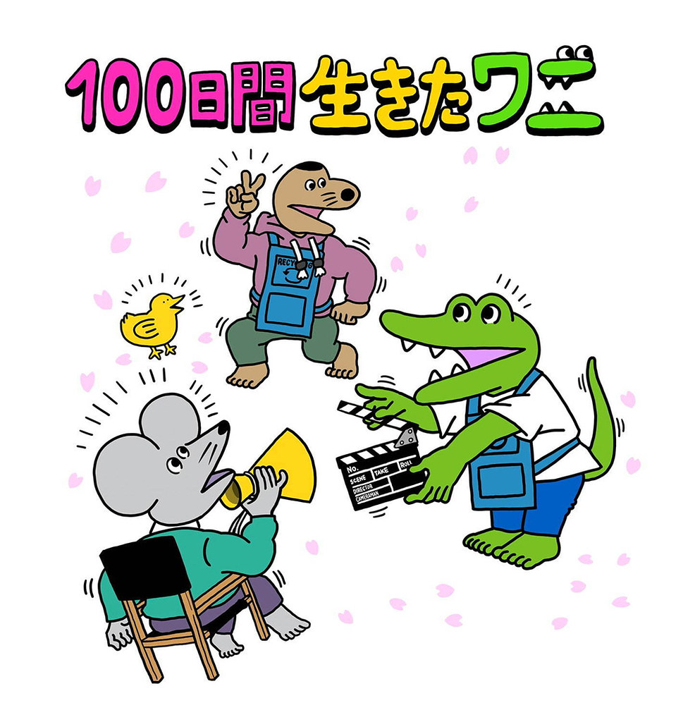 crocodile 210428-6