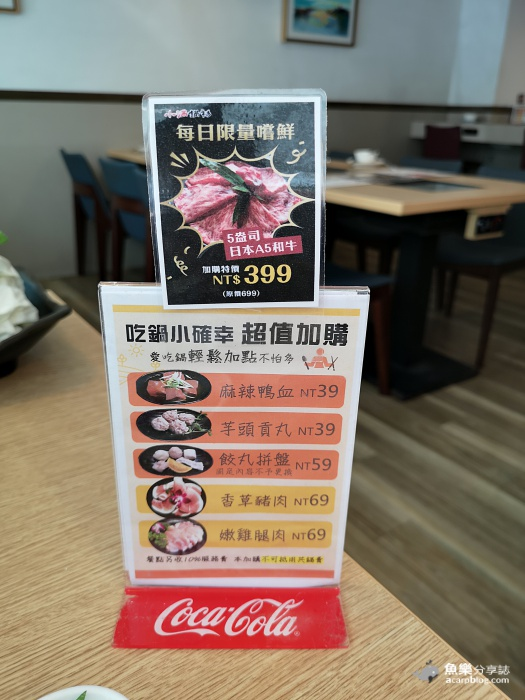 【台北大安】小滿鍋物-職人海鮮 頂級肉品|東區美食|大份量火鍋 @魚樂分享誌
