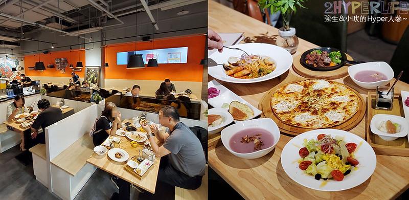 最新推播訊息:不收服務費的義式餐廳、低消89元即可享用飲料湯品無限量供應~