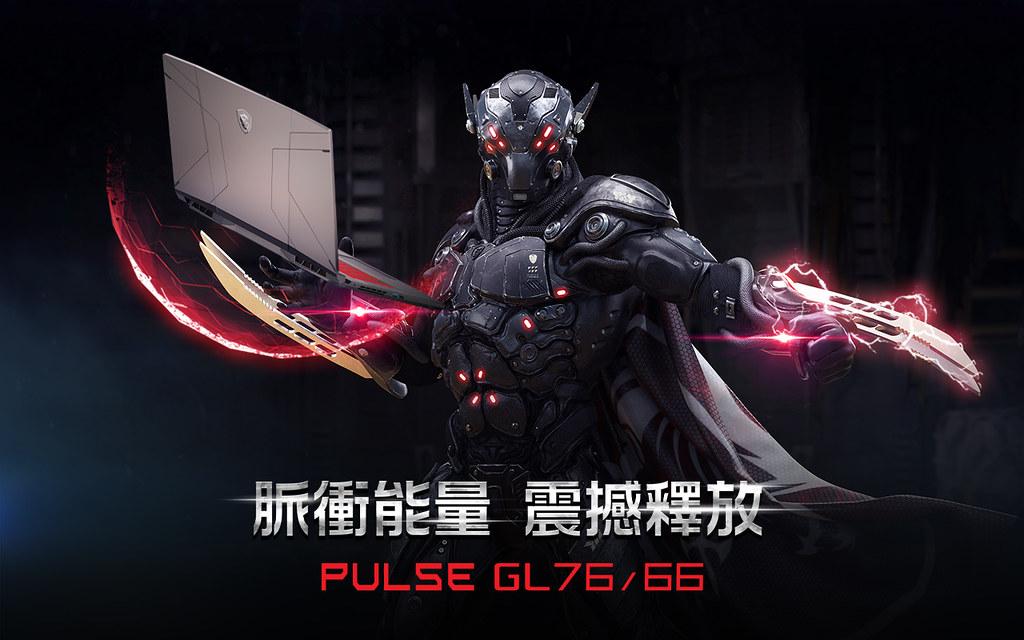 07_3D藝術家 Maarten Verhoeven將他對未來戰士的想像和產品的設計結合,打造Pulse GL76&GL66的科幻視覺 (1)