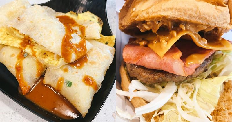 【台南美食】藍盤子早午餐 臨安店 嘉義來的平價早午餐!花醬培根厚牛芝士堡
