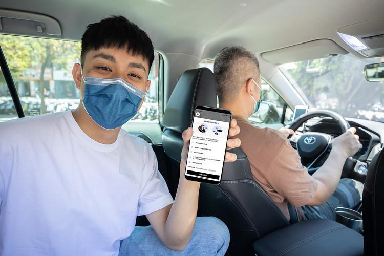 【新聞照三】 Uber「乘客驗證碼」功能確保 Uber App 上顯示的車隊職業駕駛是提供載客服務的駕駛,確保乘客行車安全。
