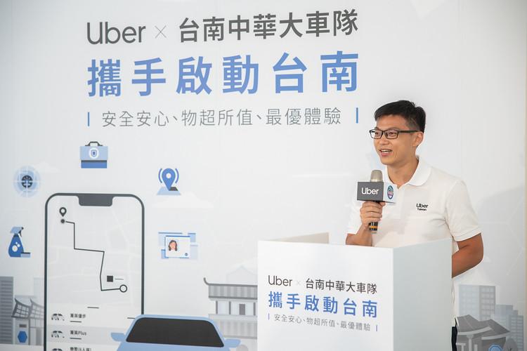 【新聞照四】Uber 台灣總經理楊思祥表示,期望透過 Uber 智慧科技促進旅客到台南觀光,為在地交通和觀光產業帶來更多經濟機會!