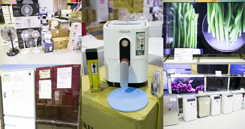 【台南特賣】富奕家電聯合特賣會(5/14-5/23) 挑戰全台最低價!品牌冷氣特賣中~ 買日製冰箱送洗衣機!