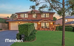 26 Scribblygum Cct, Rouse Hill NSW