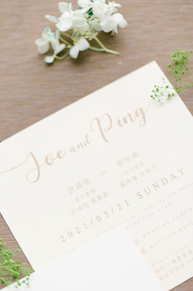 台北婚攝 婚攝樂傑 美式證婚 寒舍艾麗酒店 JSTUDIO_0020