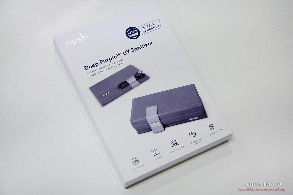 (chujy) Moshi 隨身折疊消毒盒 Deep Purple 隨身消毒好幫手 - 4