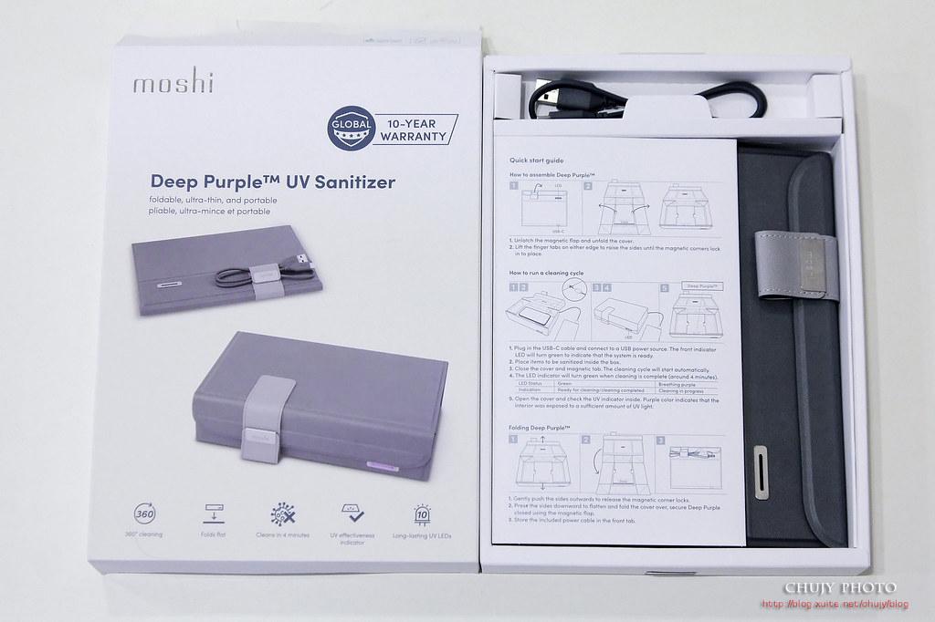 (chujy) Moshi 隨身折疊消毒盒 Deep Purple 隨身消毒好幫手 - 6