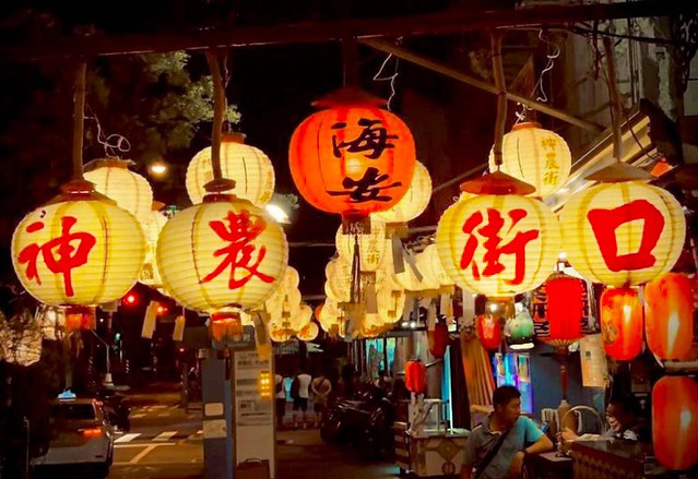 【11個台南必去景點】台南旅遊懶人包!文青旅行、夜景好去處大揭秘!