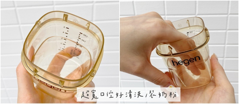 寬口徑奶瓶, 寬口奶瓶, 奶瓶推薦