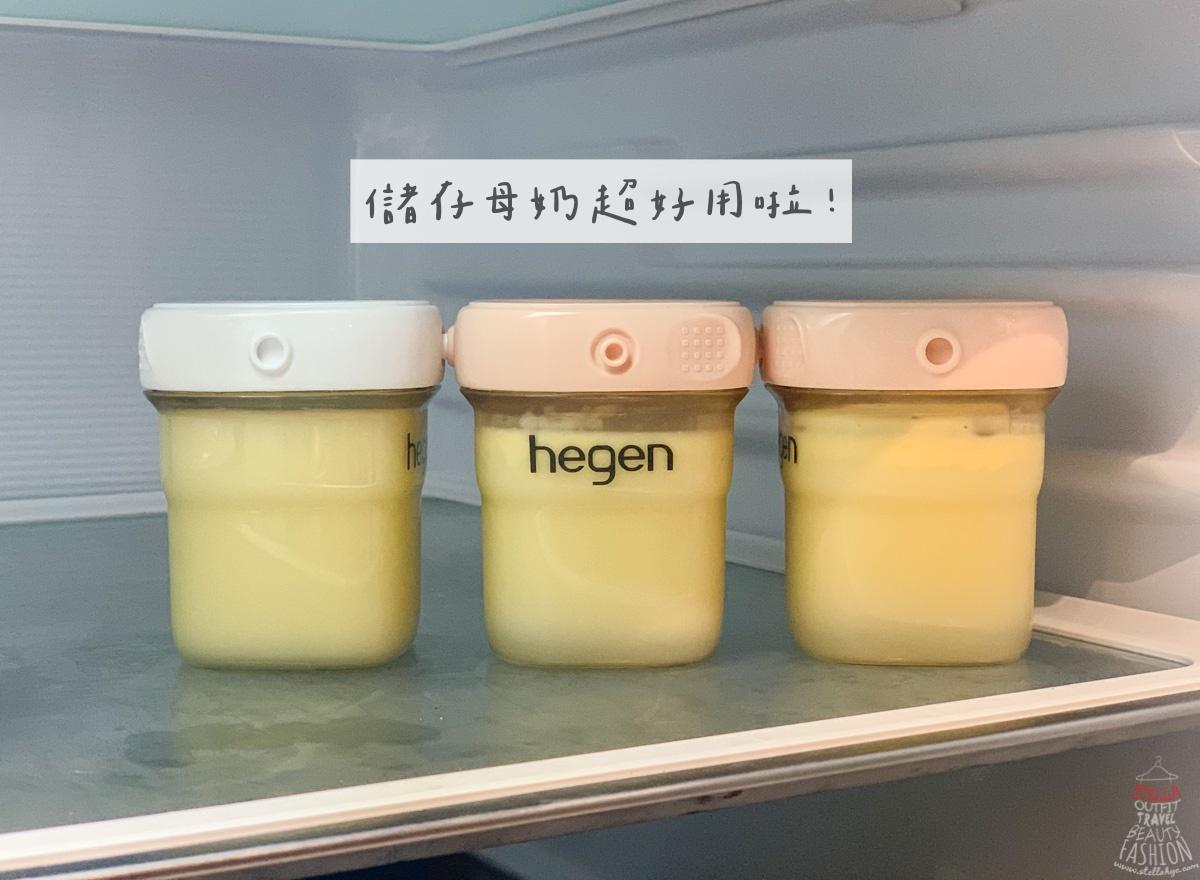 母乳儲存罐, 儲物罐, 奶瓶
