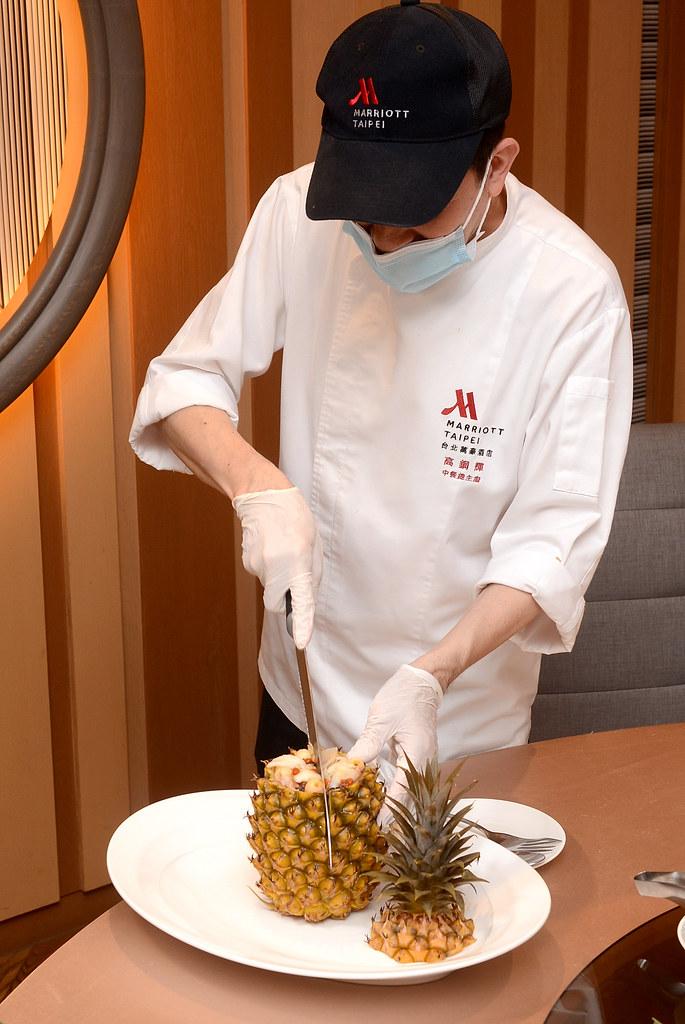 台北萬豪酒店2021粽子
