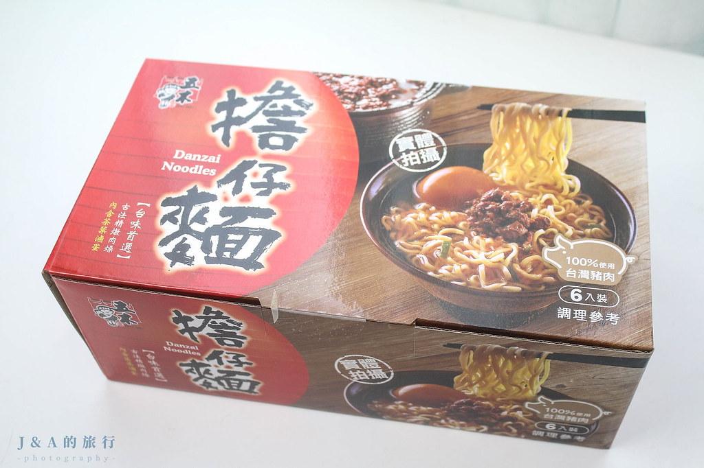 五木擔仔麵。吃得到肉塊的燉肉燥、一整顆滷蛋,非油炸麵體,使用100%台灣豬! @J&A的旅行