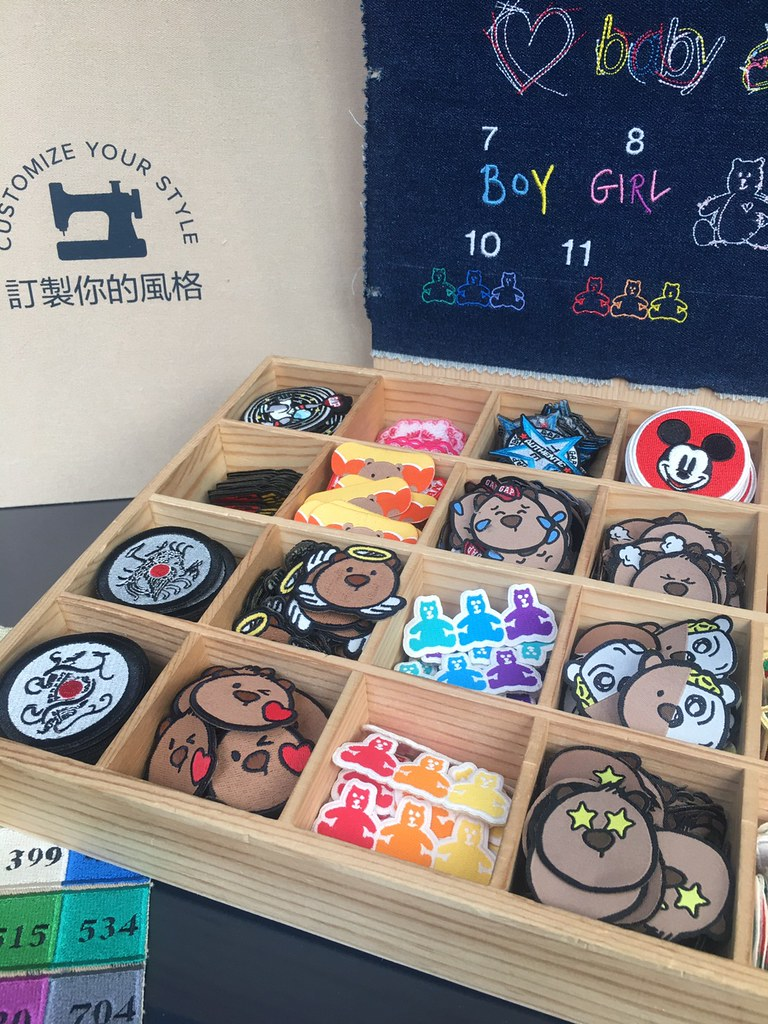 8.布萊納小熊加入客製化布章與電繡行列,讓消費者親手打造「熊古錐」的嬰幼童裝扮!