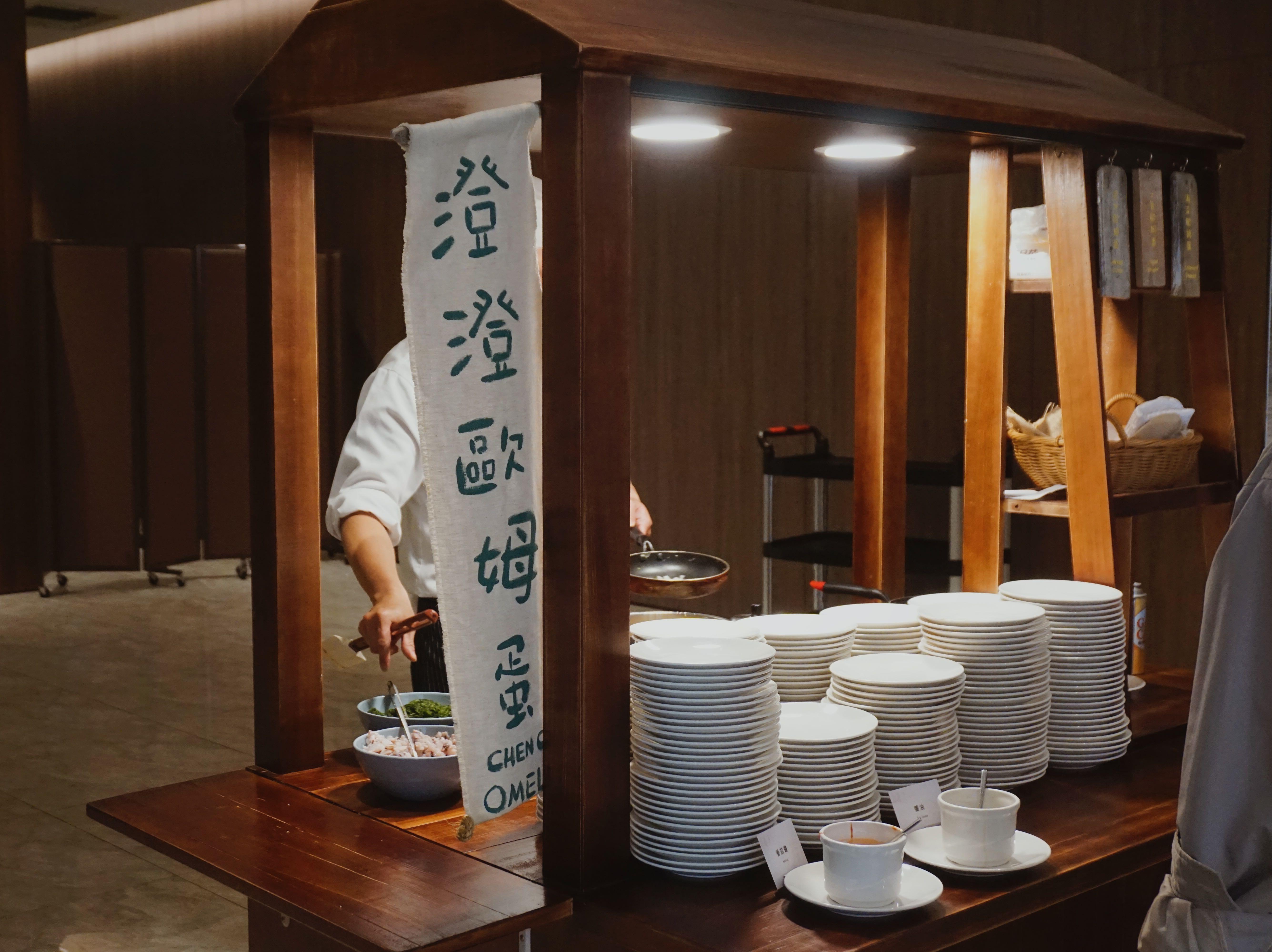 澎澄飯店-澄澄全日餐廳-早餐