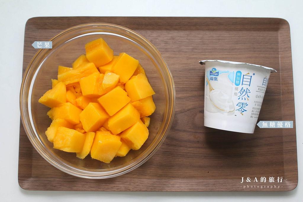【食譜】芒果優格冰淇淋。2種食材製作簡單版酸甜芒果優格冰 @J&A的旅行