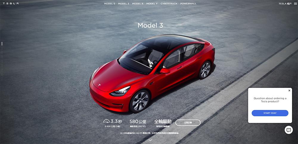 Tesla 210520-2