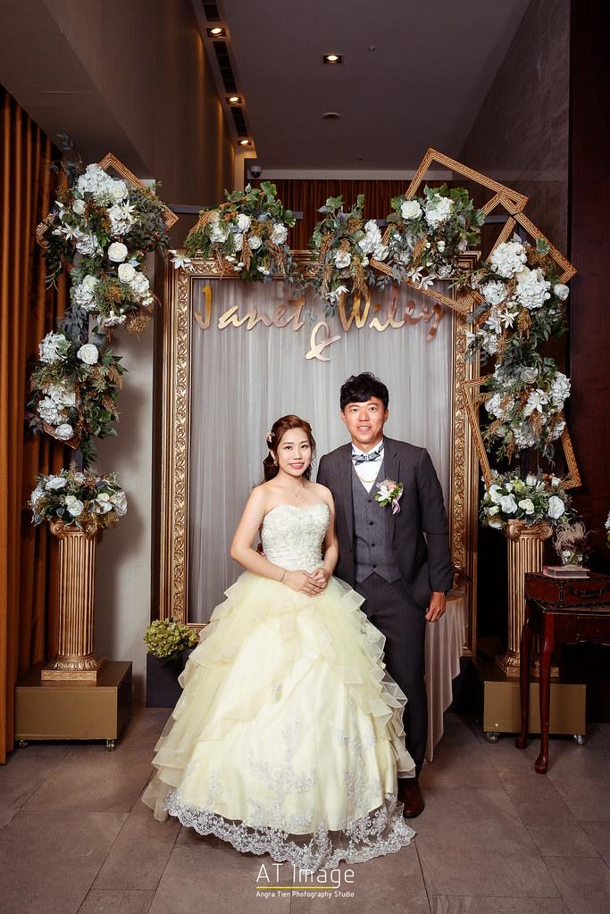 <婚攝> Wiley & Janet / 頤品大飯店