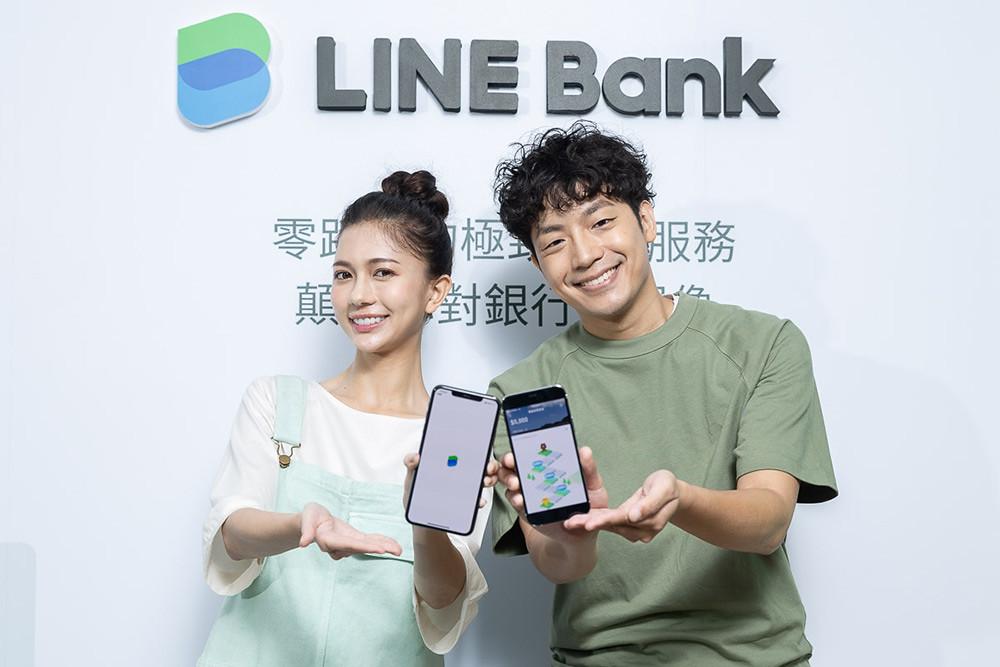 LINE Bank 210521-1