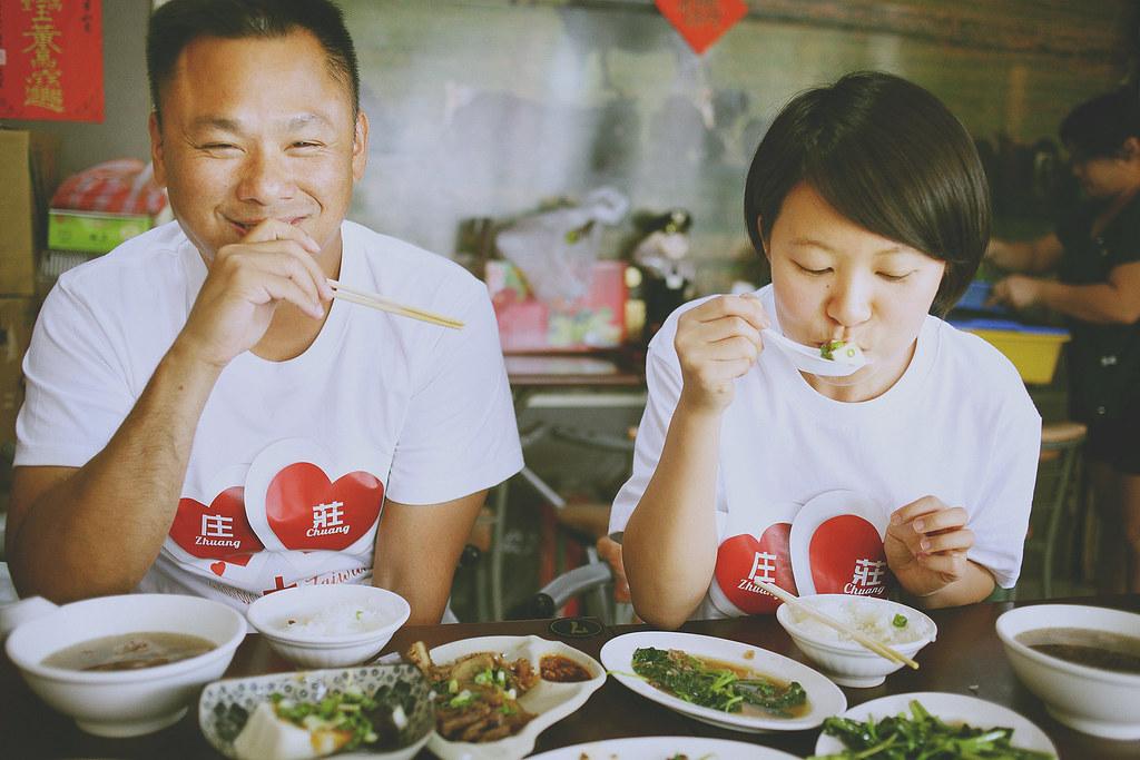 便服婚紗,愛情寫真,小吃店,台南,路邊攤