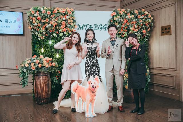 DEAN_Wedding-1073