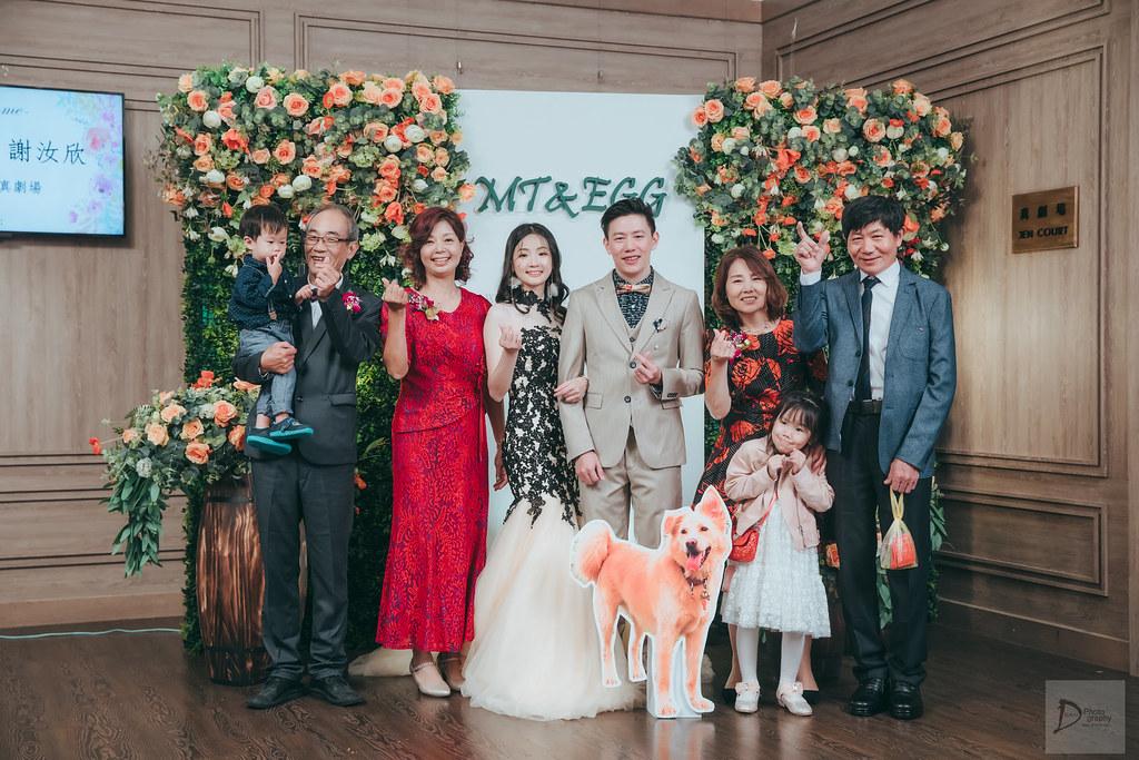 DEAN_Wedding-1071