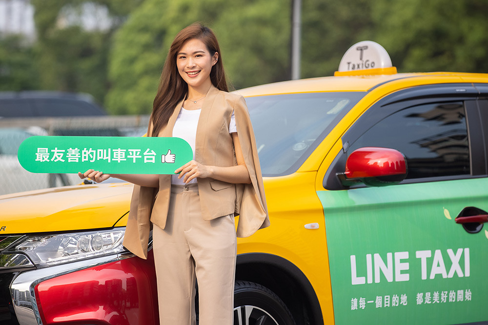 LINE TAXI 210526-1