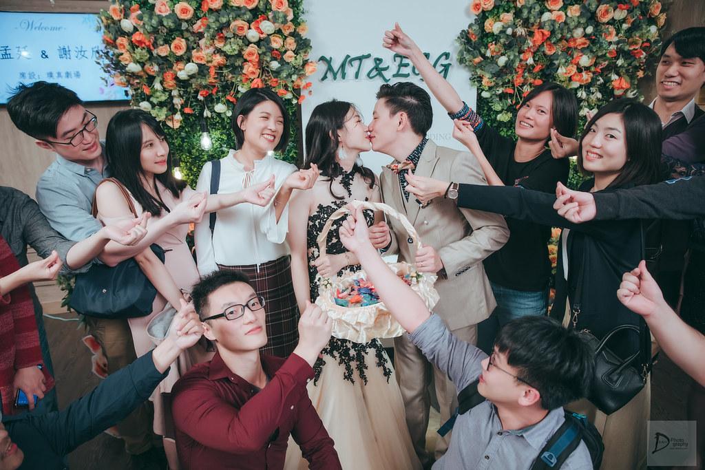 DEAN_Wedding-1023