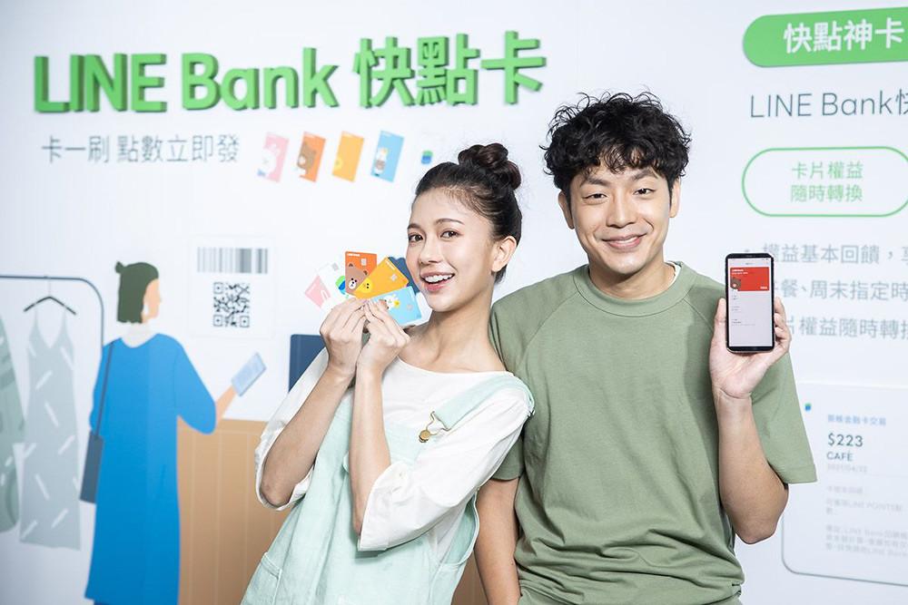 LINE Bank 210527-3