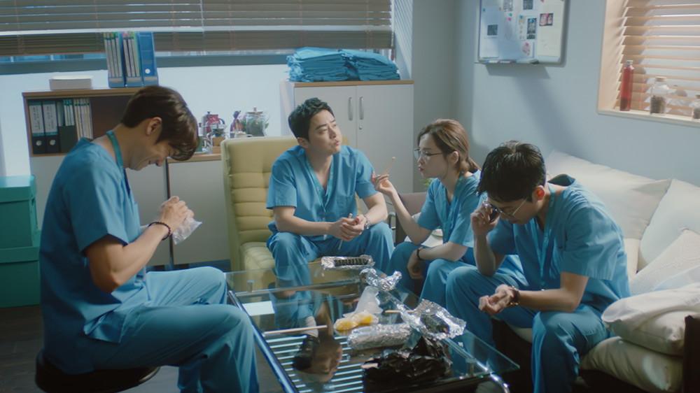 Hospital 2106-1