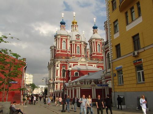 Klementovsky Church