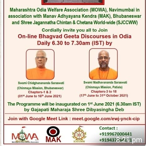 Google Meet All are invited to join Bhagvad Geeta Discourses 1st June to 31st October 2021 Time : 06.30am-07.30am(IST) Join with Google Meet Link : meet.google.com/ewj-ynck-cip For coordination:- +91 9967000441 OR +91 9437964171 image