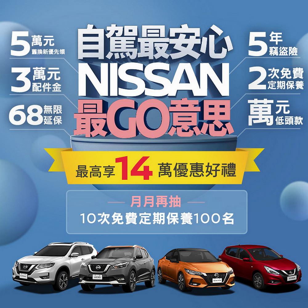 NISSAN 210601-1