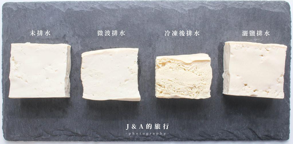 【食譜】日式肉豆腐。日式家常料理 @J&A的旅行