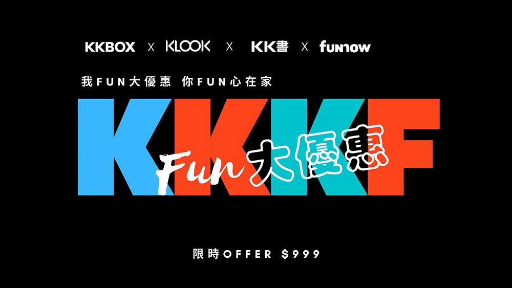 KKBOX 210603-3