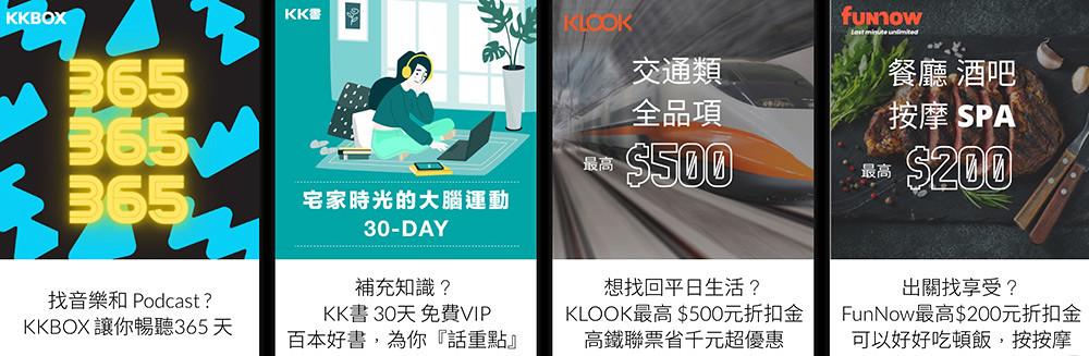 KKBOX 210603-2