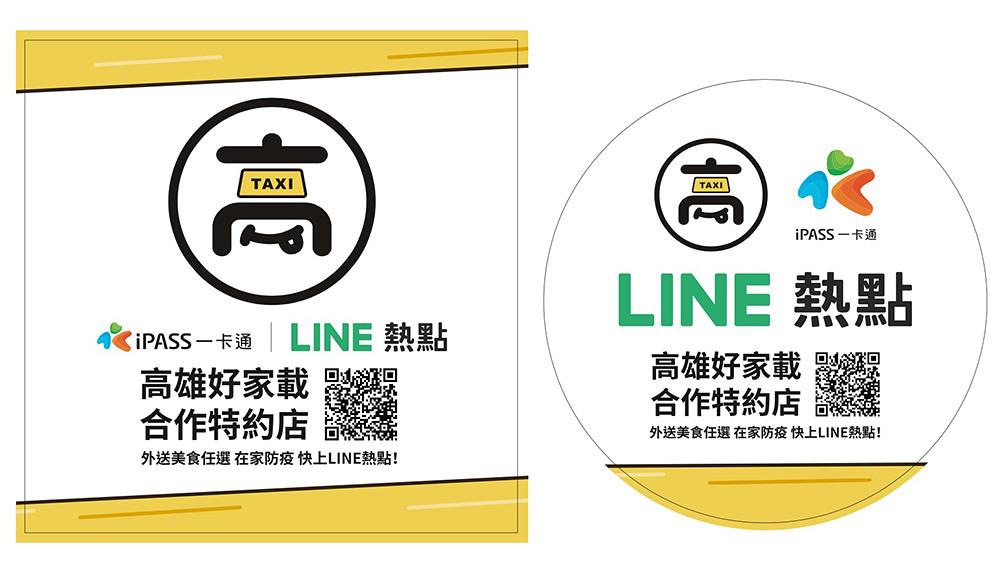 line 210604-1