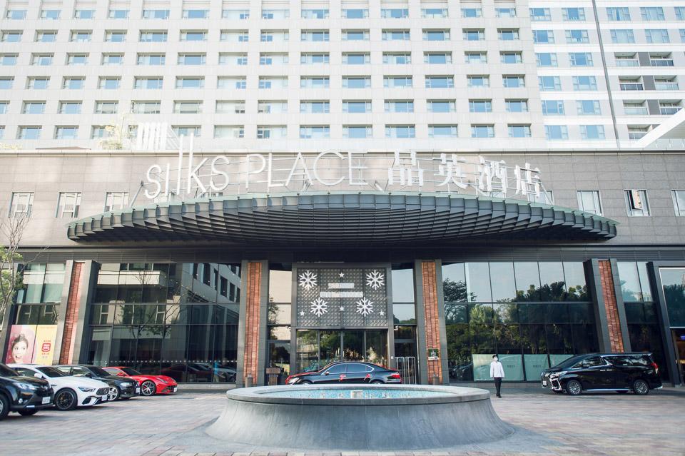 台南攝影 K&W 晶英酒店 婚禮紀錄 002
