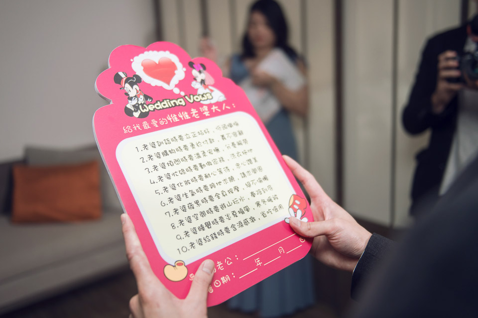 台南攝影 K&W 晶英酒店 婚禮紀錄 048