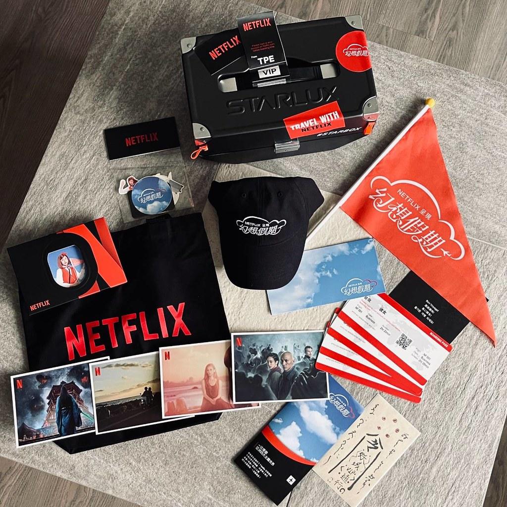 林柏宏也在社群上分享「Netflix幻想假期」開箱照片