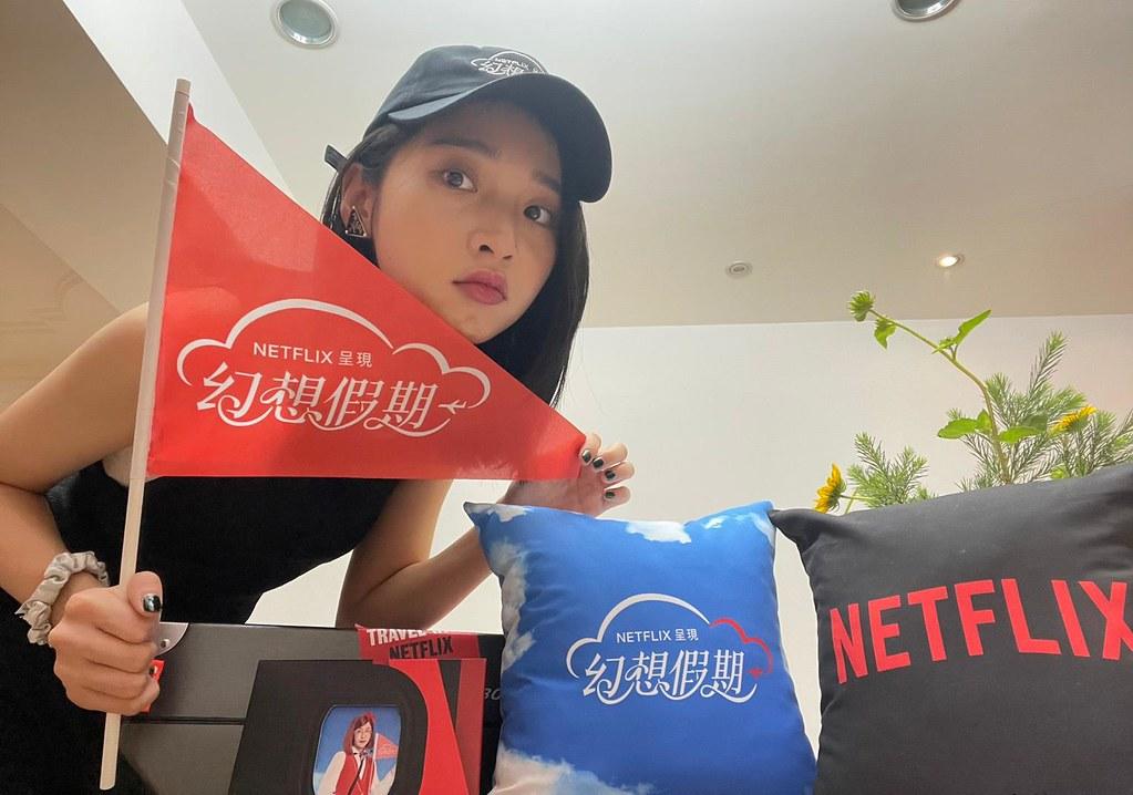 李沐分享「Netflix幻想假期」禮盒開箱照1