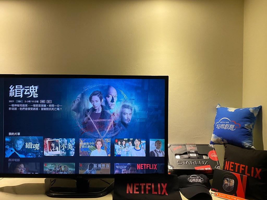 陳昊森用第一人稱視角,分享在家追Netflix電影的情景