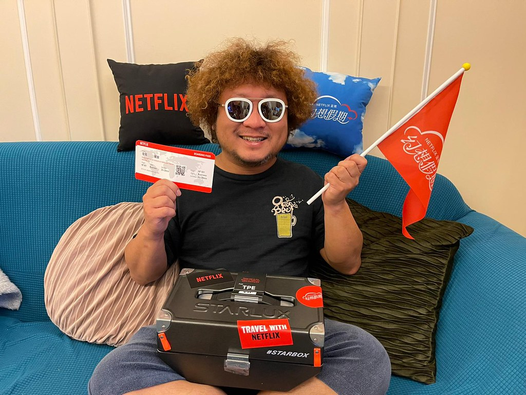 納豆享受與Netflix一起在家度過幻想假期的體驗