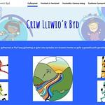 Cwm Banwy 2