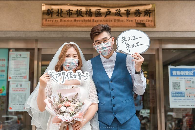 [結婚登記] 信諺 & 翊晴 結婚登記紀錄 @ 板橋戶政事務所 KSPACE攝影棚| #婚攝楊康