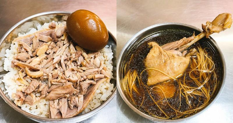【台南美食】清珍鴨肉羹 傳承40年的台南好味道!