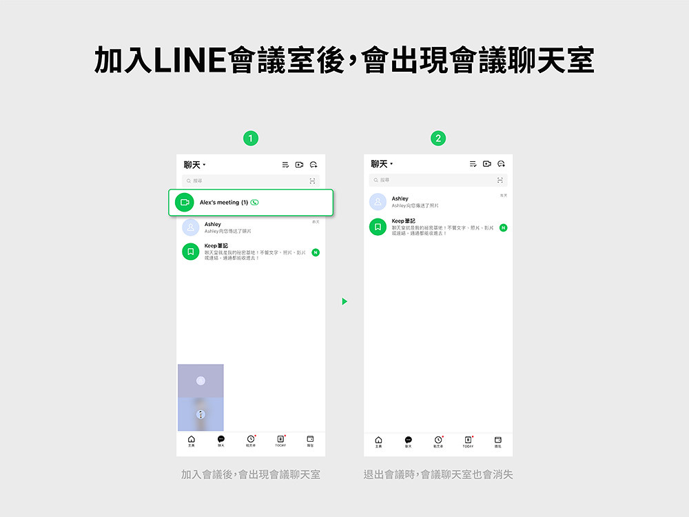 LINE 210608-6