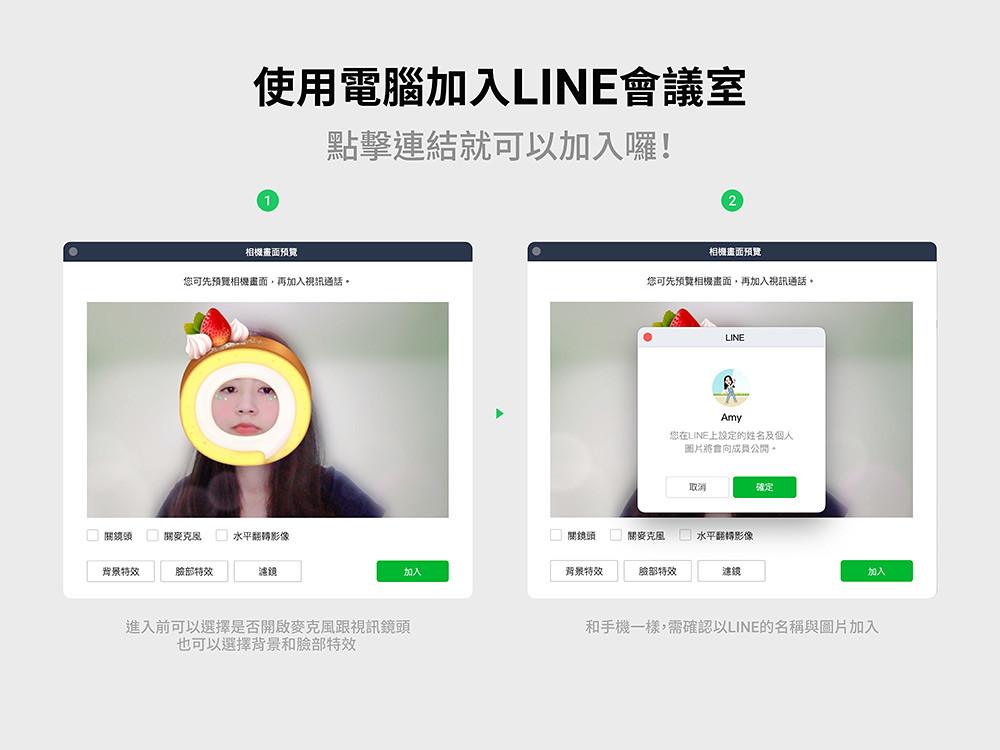 LINE 210608-5